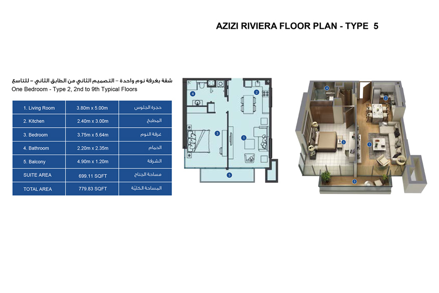 1 Bedroom Type 2 - 2nd to 9th Typical Floor