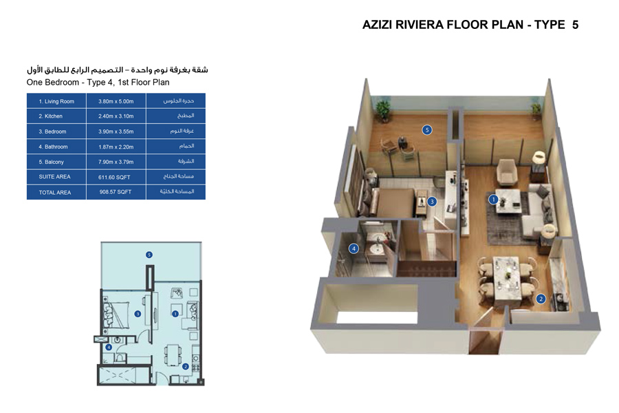 1 Bedroom Type 4, 1st Floor Floor Plan