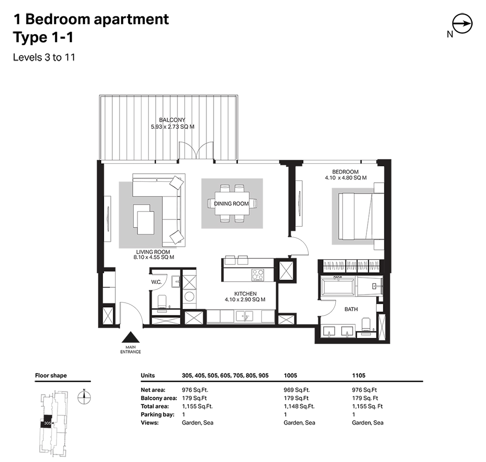 Building 6  -1 Bedroom Apartment Type 1 - 1 Level 3 to 11 Size 1155  sq. ft.