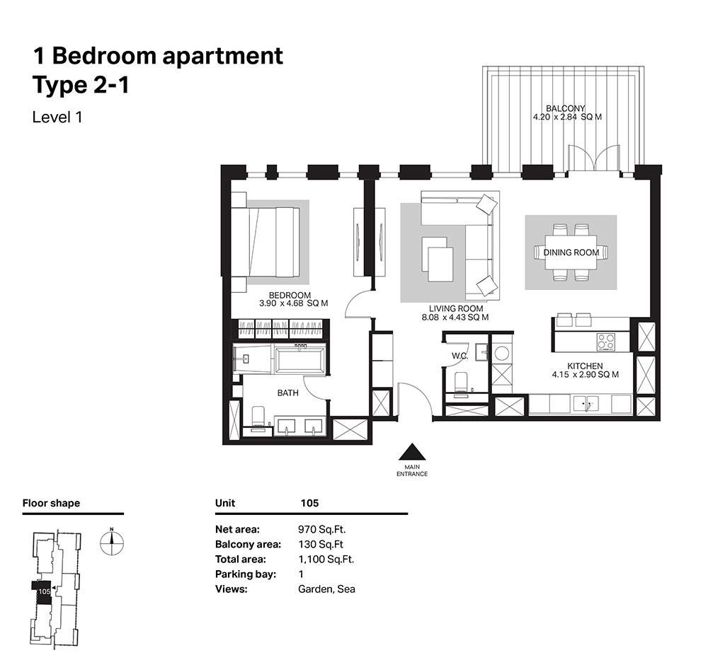 Building 6  -1 Bedroom  Apartment Type 2 - 1 Size 1100  sq. ft.