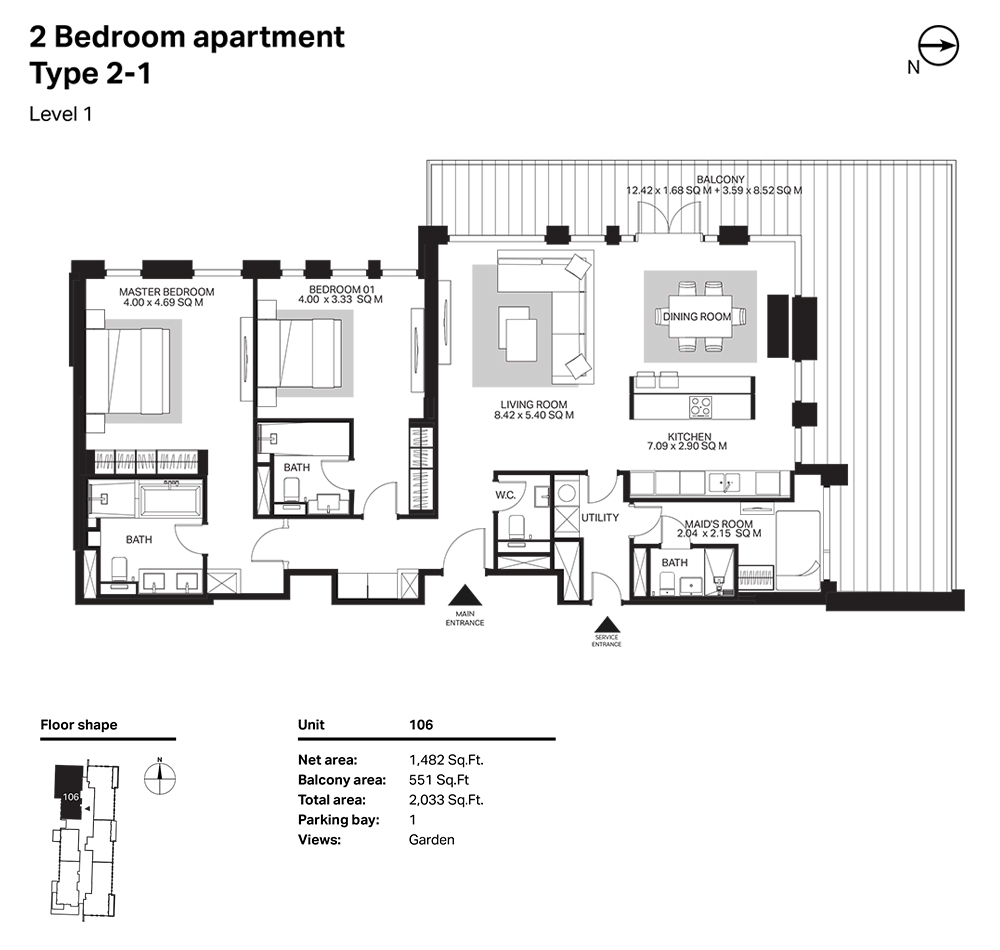 Building 6  -2 Bedroom Apartment Type 2 - 1 Level 1 Size 2033  sq. ft.