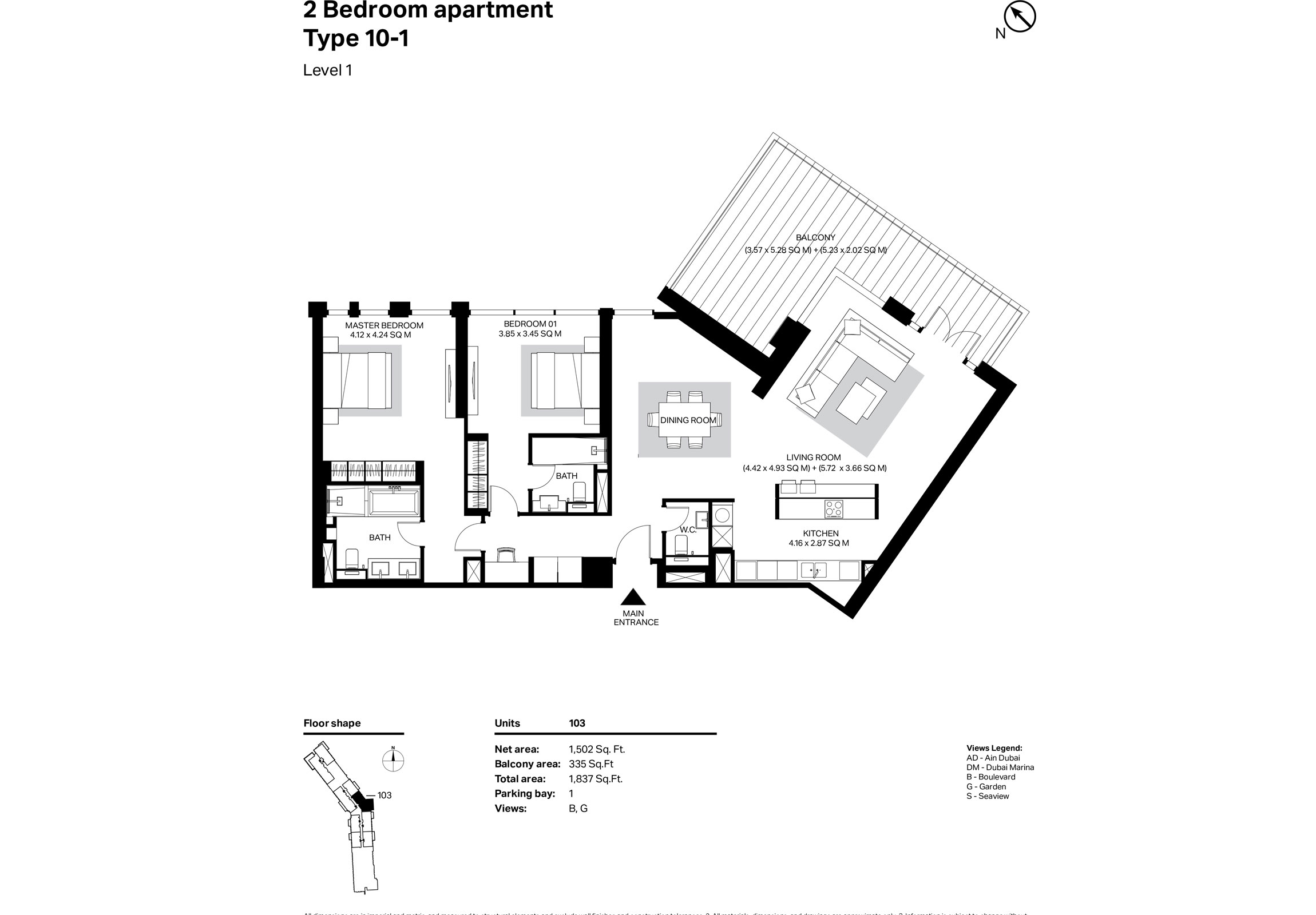 Building 2 - 2 Bedroom Type 10-1 Level 1 Size 1837    sq. ft.