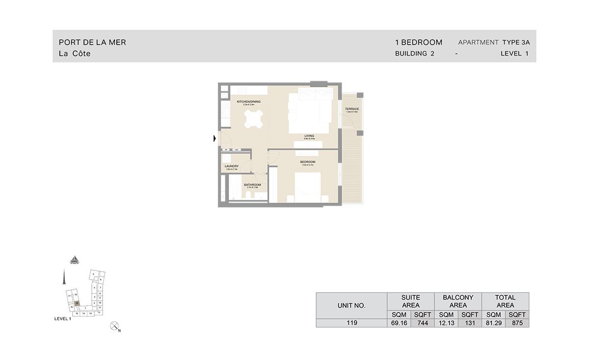 1-комнатный корпус 2, тип 3 А, уровень 1, размер 875 кв. Футов.