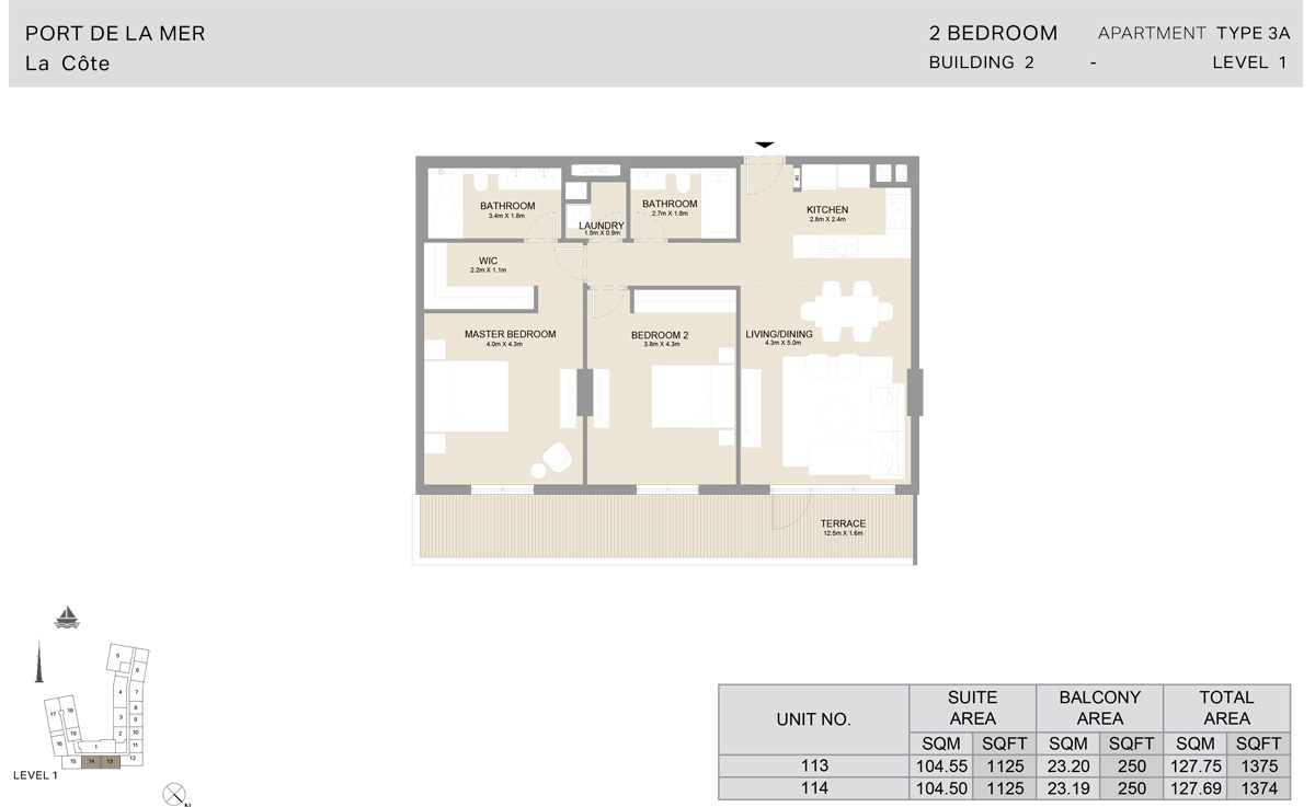 2 Bedroom  Building 2, Type 3A, Level 1, Size 1375   sq. ft.