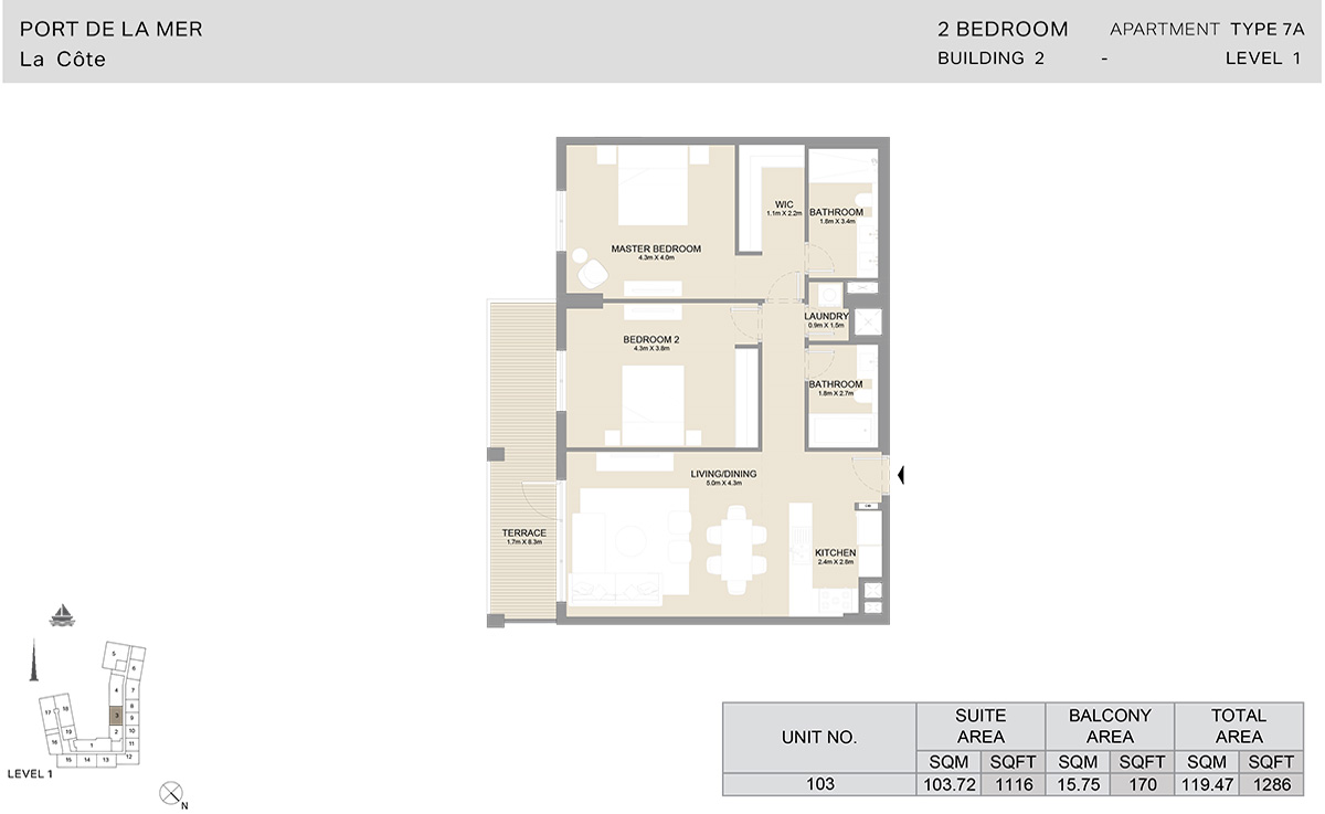 2 Bedroom  Building 2, Type 7 A, Level 1, Size 1286   sq. ft.