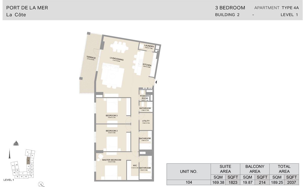 3-х комнатный корпус 2, тип 4 А, уровень 1, площадь 2037 кв. Футов.