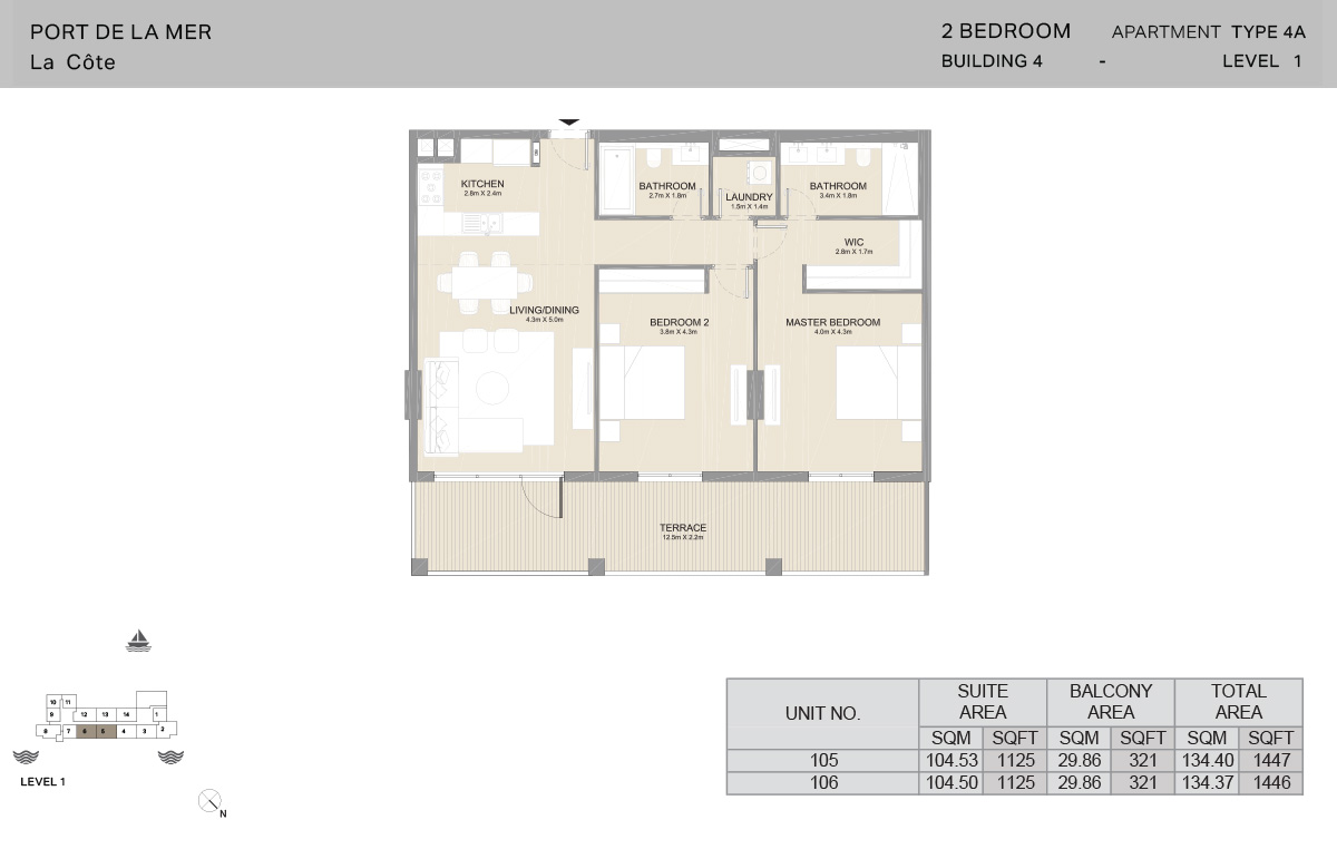 2 Bedroom Building 4, Type 4A, Level 1, Size 1447   sq. ft.
