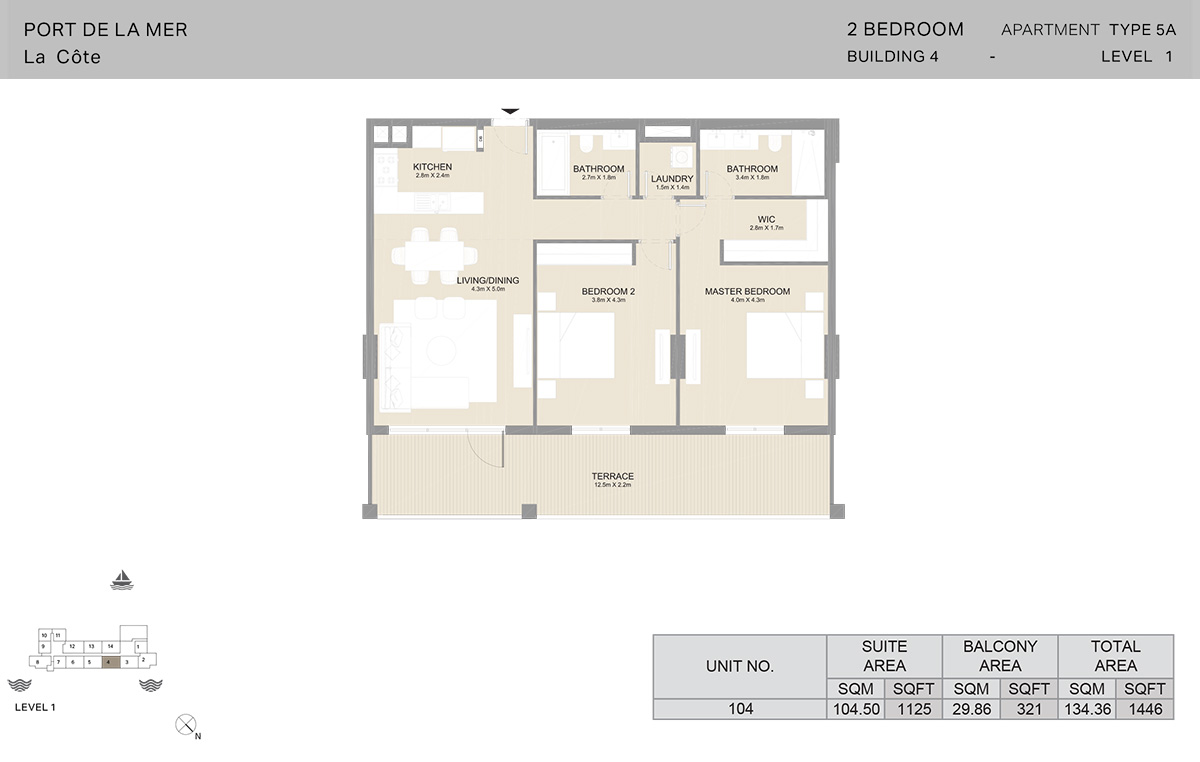 2 Bedroom Building 4, Type 5A, Level 1, Size 1446   sq. ft.