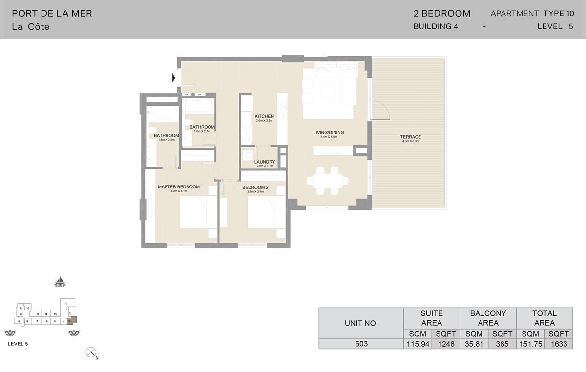 2-х комнатный корпус 4, тип 10, уровень 5, площадь 1633 кв. Фута.