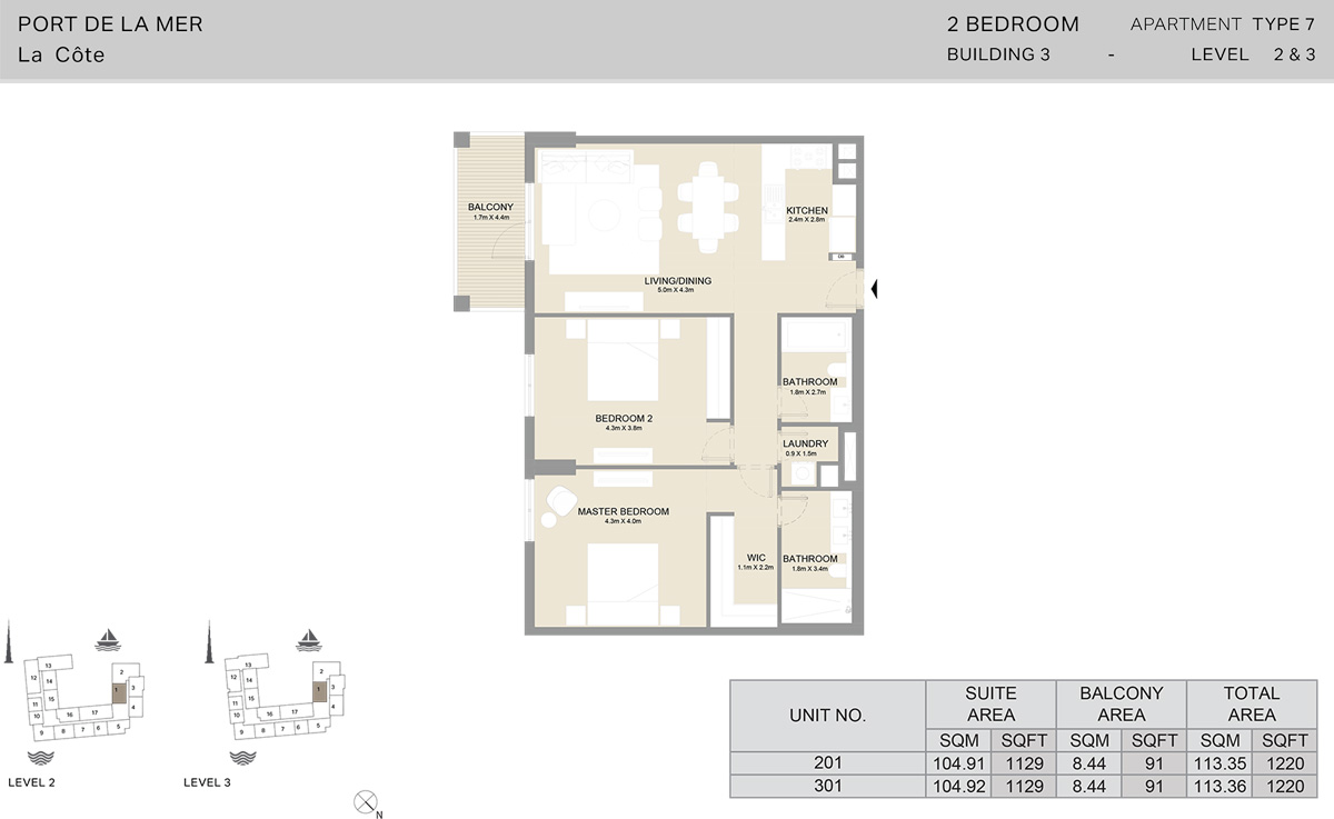 2 Bedroom Building 3 Level 2 To 3, Size 1220    sq. ft.