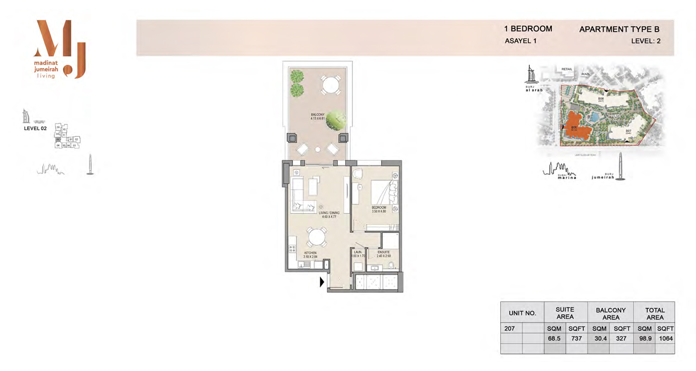 1 Bedroom Type B, Level 2, Size 1064 Sq Ft