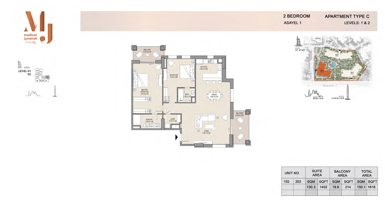 2 Bedroom Type C, Level 1 & 2, Size 1616 Sq Ft