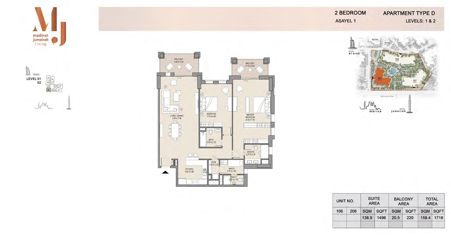 2 Bedroom Type D, Level 1 & 2, Size 1716 Sq Ft