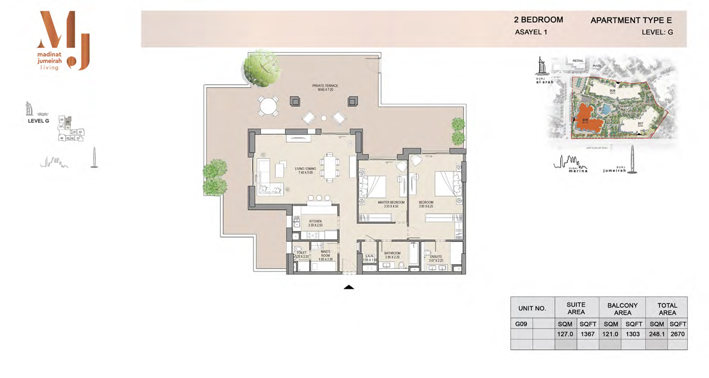 2 Bedroom Type E, Level G, Size 2670 Sq Ft