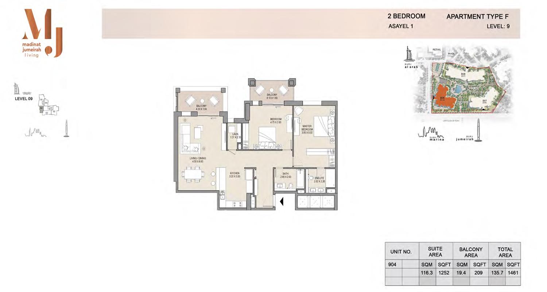 2 Bedroom Type F, Level 9, Size 1461 Sq Ft