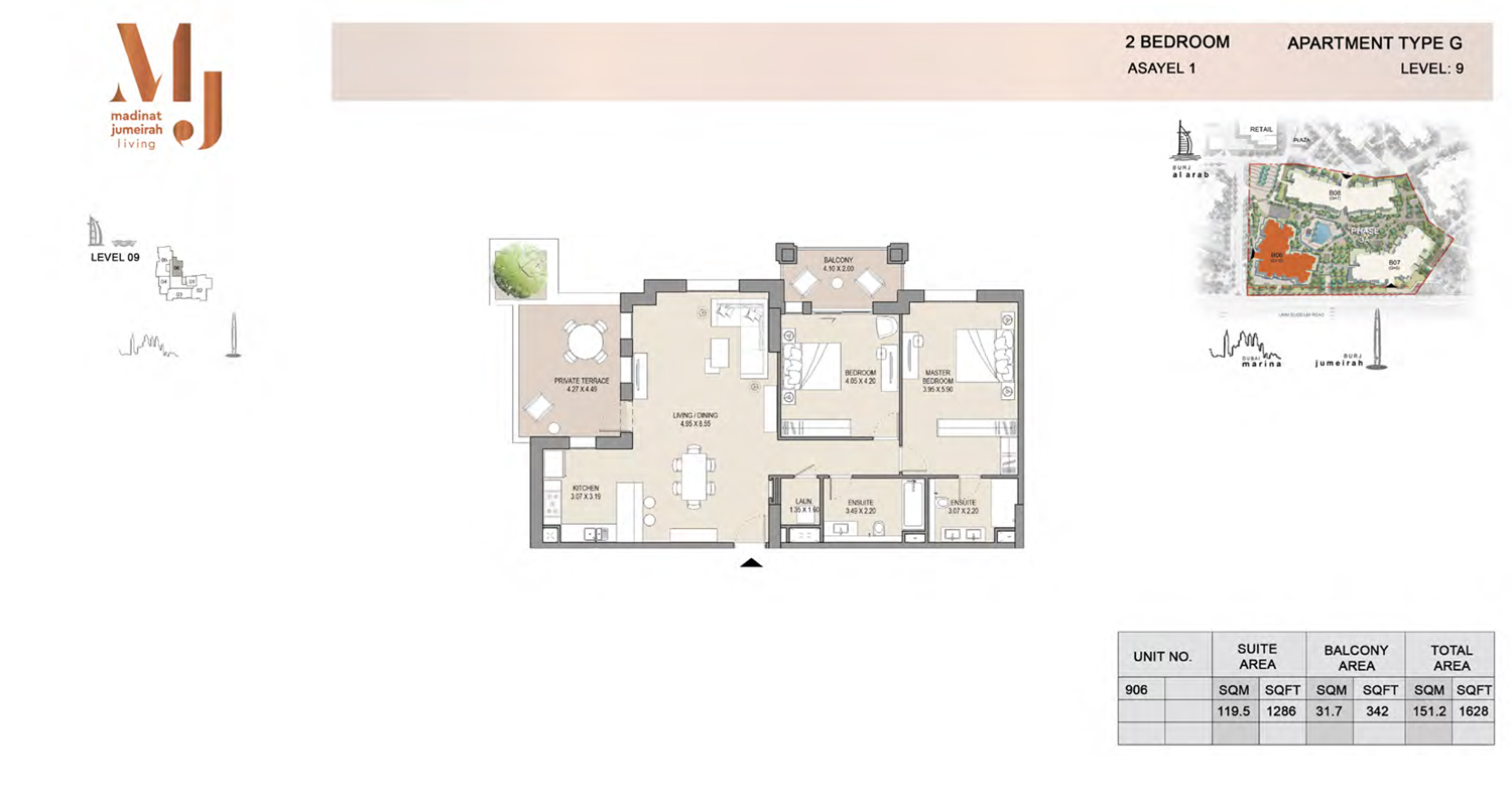2 Bedroom Type G, Level 9, Size 1628 Sq Ft