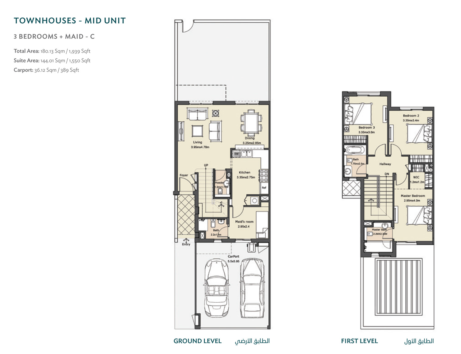 Phase 4 - 3 Bedroom - Maid - C, Size 1939  sq. ft.