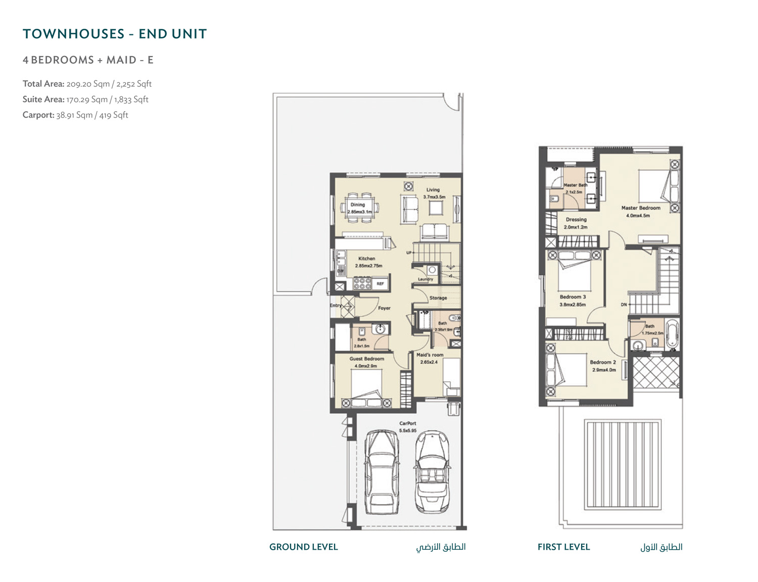 Phase 4 - 4 Bedroom - Maid - E, Size 2252  sq. ft.