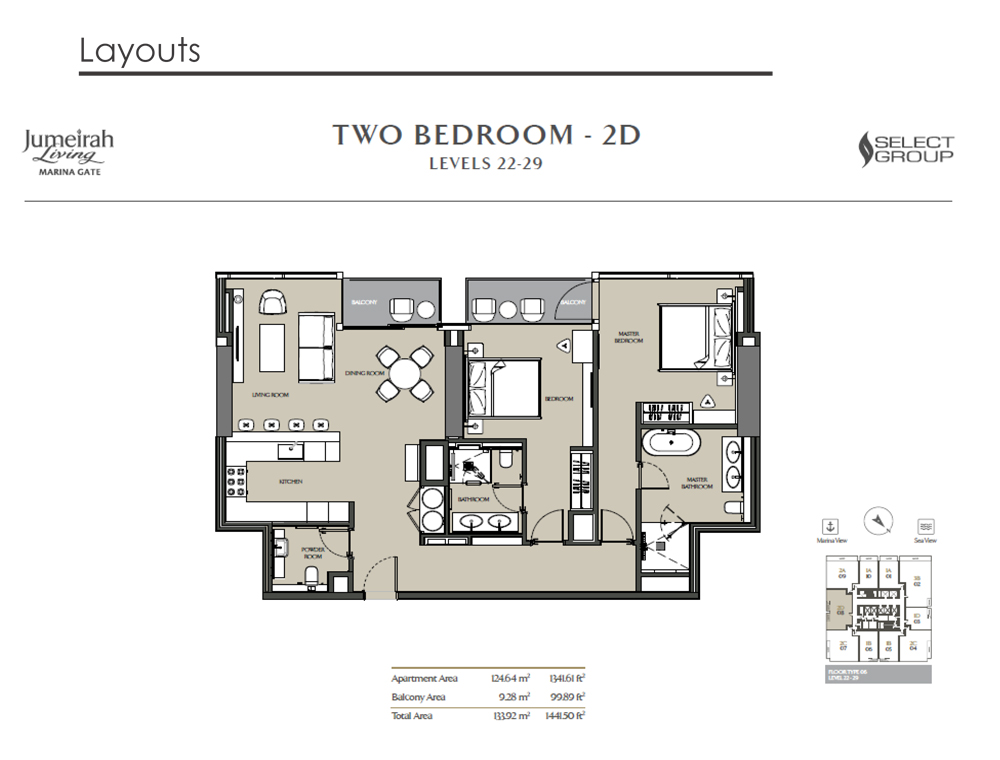 2 Bedroom Apartment Type 2D, Size 1441    sq. ft.