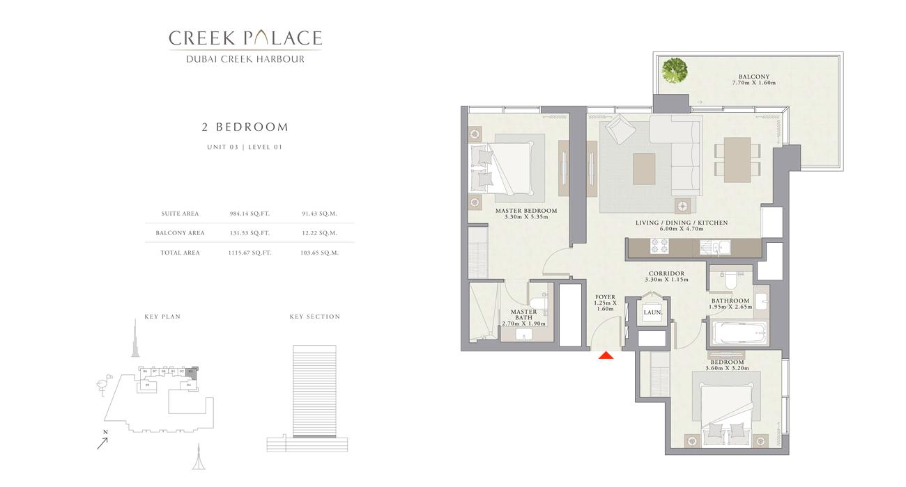 2 Bedroom Apartment Unit 03, Size 1115    sq. ft.
