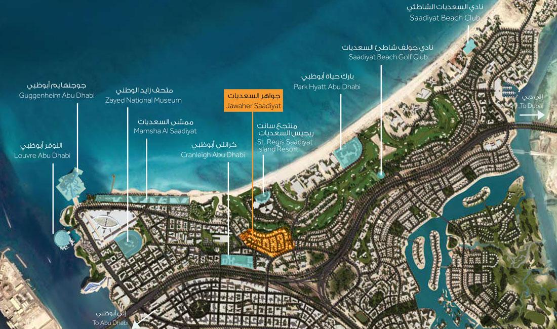 Jawaher saadiyat tdic saadiyat island dubai location map jawaher saadiyat location plan gumiabroncs Gallery