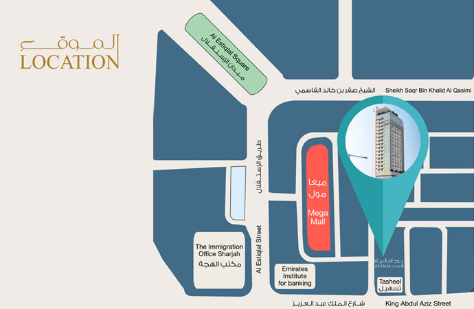 Afamia Tower 2 Location Map