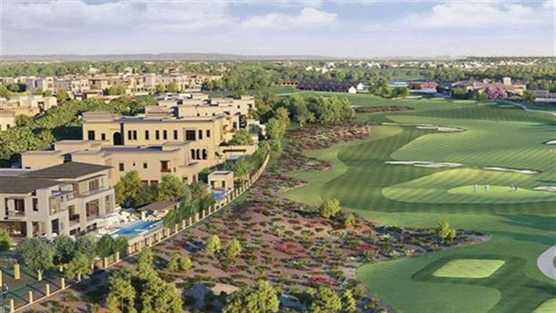 Golf Majestic