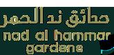 Nad al Hammar Gardens