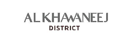 Al Khawaneej Plots